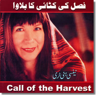 Call-Of-The-Harvest-Urdu-CD