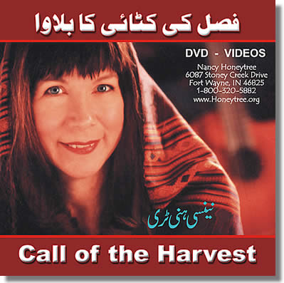 Call Of The Harvest Urdu DVD